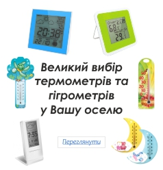 Інтернет-магазин дитячих товарів Тосік - купити товари для дітей у ... 2a8405d4d6503