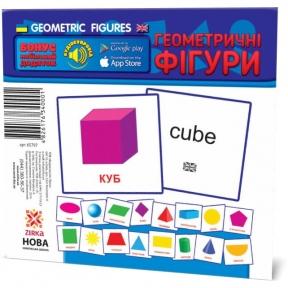 ЗІРКА Картки міні Геометричні фігури 11х11 см 65797
