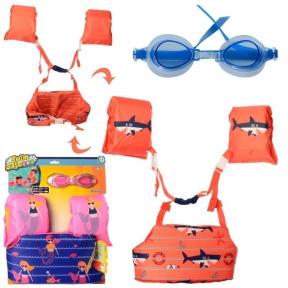 Жилет для плавання і окуляри Bestway 32222