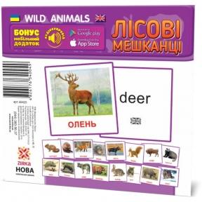 ЗІРКА Картки міні Лісові мешканці 11х11 см 66425