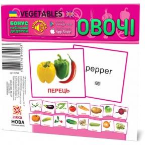 ЗІРКА Картки міні Овочі 11х11 см 65798