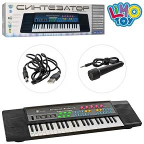 LIMO TOY Синтезатор з мікрофоном MS-3738