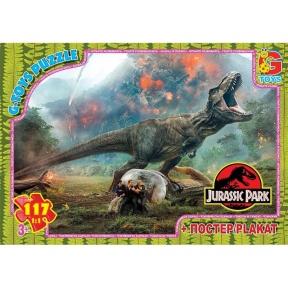 G-TOYS Пазли 117 Jurassic Park 30 x 21 см UP3031