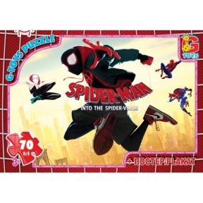G-TOYS Пазли 70 Spiderman 30 x 21 см SM882