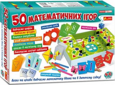CREATIVE Великий набір 50 математичних ігор 12109058У