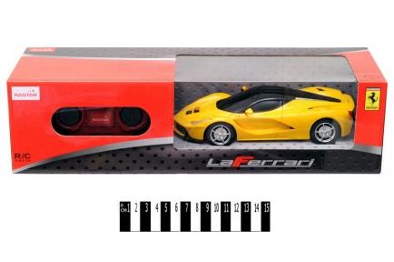 RASTAR Машина на пульті Ferrari LaFerrari 48900