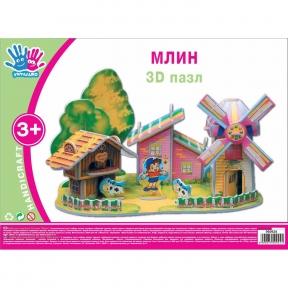 1 ВЕРЕСНЯ 3D пазл Млин 950924